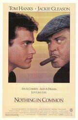 Постер к фильму «Ничего общего»