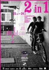 Постер к фильму «Международный кинофестиваль 2-in-1»