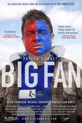 Постер к фильму «Большой фанат»