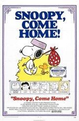 Постер к фильму «Снупи, возвращайся!»