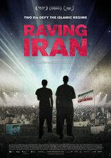 Постер к фильму «Иранский рейв»