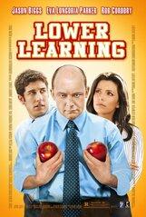 Постер к фильму «Низшее образование»