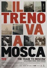 Постер к фильму «Поезд едет в Москву»