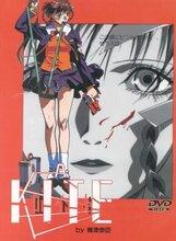 Постер к фильму «Кайт - девочка-убийца»