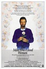 Постер к фильму «Мужчина, который любил женщин»