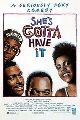 Постер к фильму «Ей это нужно позарез»