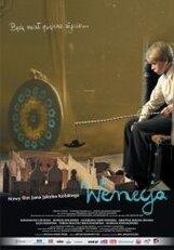 Постер к фильму «Венеция»