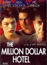Постер к фильму «Отель Миллион долларов»