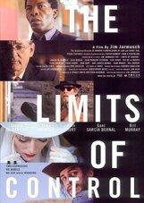 Постер к фильму «Предел контроля»