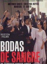 Постер к фильму «Кровавая свадьба»