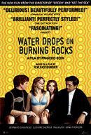 Постер к фильму «Капли дождя на раскаленных скалах»