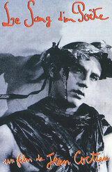 Постер к фильму «Кровь поэта»