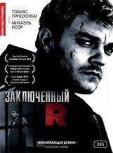Постер к фильму «Заключенный R»