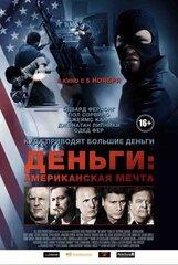 Постер к фильму «Деньги: Американская мечта»