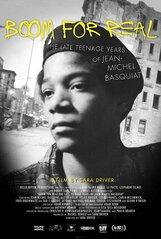 Постер к фильму «Баския. Взрыв Реальности»
