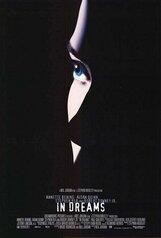 Постер к фильму «Сновидения»