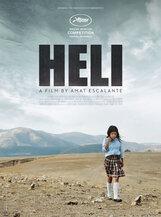 Постер к фильму «Эли»