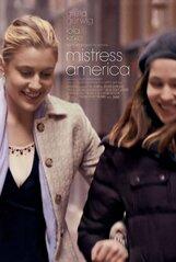 Постер к фильму «Госпожа Америка»