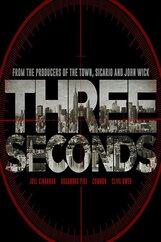 Постер к фильму «Три секунды»