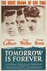 Постер к фильму «Вечное завтра»