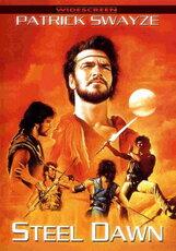 Постер к фильму «Стальной рассвет»