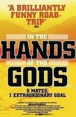 Постер к фильму «В руках богов»