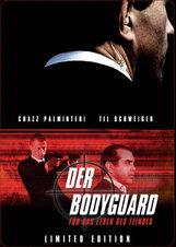 Постер к фильму «Бронежилет»