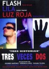 Постер к фильму «Трижды по два»
