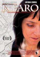 Постер к фильму «Убежище»