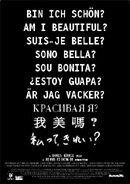 Постер к фильму «Красива ли я?»