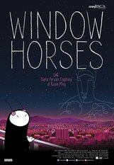 Постер к фильму «Window Horses: The Poetic Persian Epiphany of Rosie Ming»