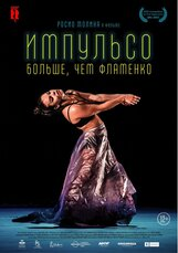 Постер к фильму «Импульсо: Больше, чем фламенко»