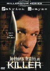 Постер к фильму «Письма убийцы»