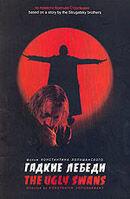 Постер к фильму «Гадкие лебеди»