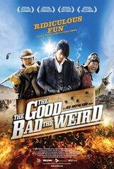Постер к фильму «Хороший, плохой, долбанутый»