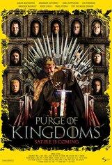Постер к фильму «Игрища престолов»