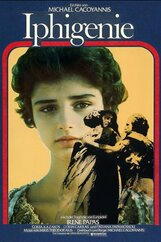 Постер к фильму «Ифигения»