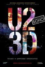 Постер к фильму «U2 в 3D»