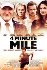 Постер к фильму «Одна квадратная миля»