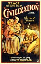 Постер к фильму «Цивилизация»
