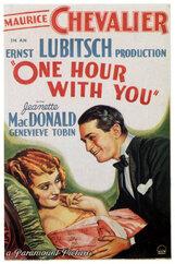 Постер к фильму «Один час с тобой»