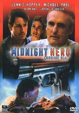 Постер к фильму «Полночная жара»