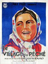 Постер к фильму «Бабы рязанские»