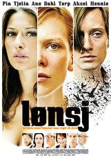 Постер к фильму «Ланч»