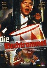 Постер к фильму «Жестяной барабан»