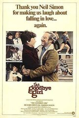 Постер к фильму «До свиданья, дорогая»