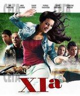 Постер к фильму «XIa»