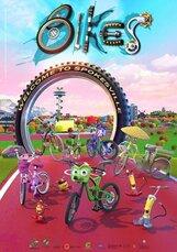 Постер к фильму «Велотачки»