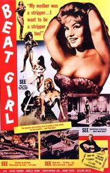 Постер к фильму «Девушка ритма»