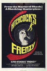 Постер к фильму «Безумие»